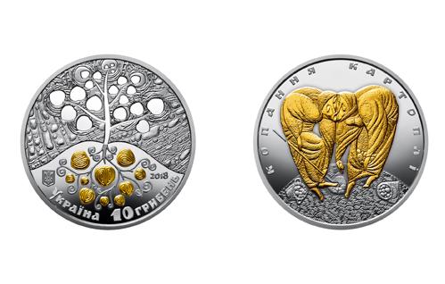Посвящается картошке: Нацбанк выпустил новую монету