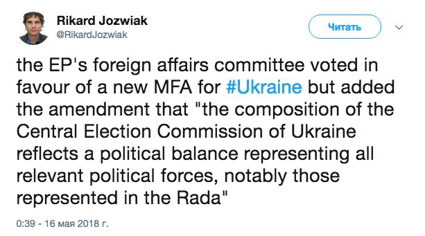 Европарламент предоставит Украине миллиард евро