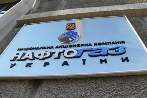 Власти Швейцарии по требованию Нафтогаза взыскали средства с Газпрома