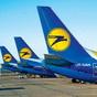 МАУ анонсировала повышение платы за распечатку посадочного талона