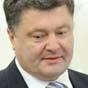Порошенко рассказал, на что Украина тратит деньги иностранных инвесторов