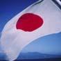 Японская деревня собирается провести собственное ICO