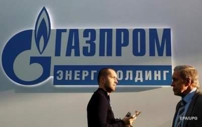 В Нидерландах суд арестовал активы Газпрома