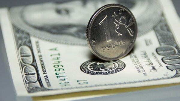 Слова Трампа о «Большой восьмерке» укрепили рубль