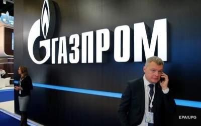Газпром добился приостановки ареста активов