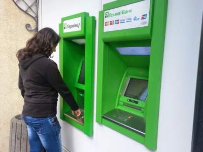 «ПриватБанк» запустил новую технологию защиты клиентов