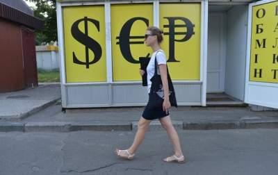В обменниках курс продажи наличного доллара понизился