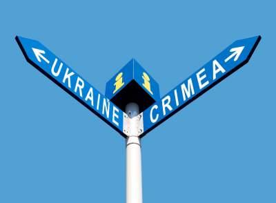 Масштабные инвестиции: в Крыму начались большая стройка
