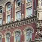 Профильный комитет Рады одобрил законопроект «О валюте» ко второму чтению