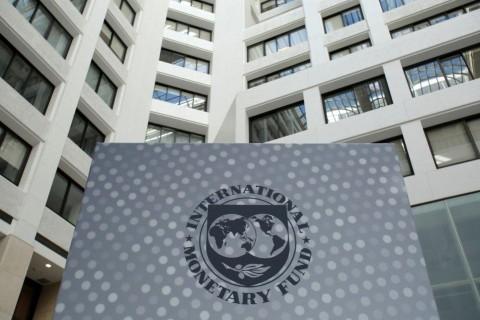 МВФ потребовал от Украины пересмотреть цены на газ