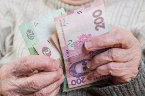 До конца года в Украине дважды пересчитают пенсии