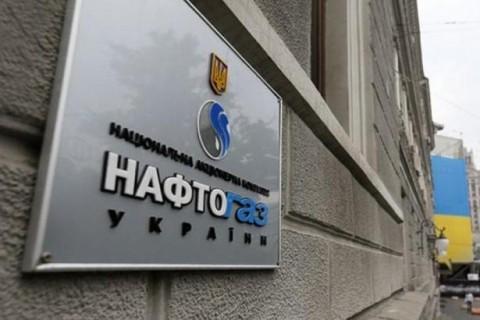 Нафтогаз уплатил в госбюджет 53,5 млрд гривен налогов