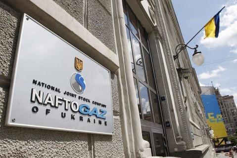 В Нафтогазе подтвердил приостановку исполнения решения Стокгольмского арбитража
