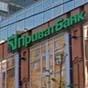 Приватбанку отказали во взыскании с