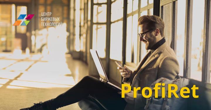 Продукт CBT-ProfiRet. Отзывы о CBT-ProfiRet как о лучшем образовательном проекте по трейдингу
