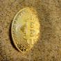 Самой ценной банкноты в мире почти хватит на один биткоин