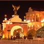 В этом году Киев ожидает, что город посетит около 6 млн туристов