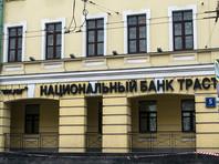 ЦБ выдаст банку