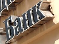 В АКРА предсказали российским банкам пять лет