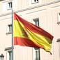 Украина и Испания подпишут новое соглашение о соцобеспечении