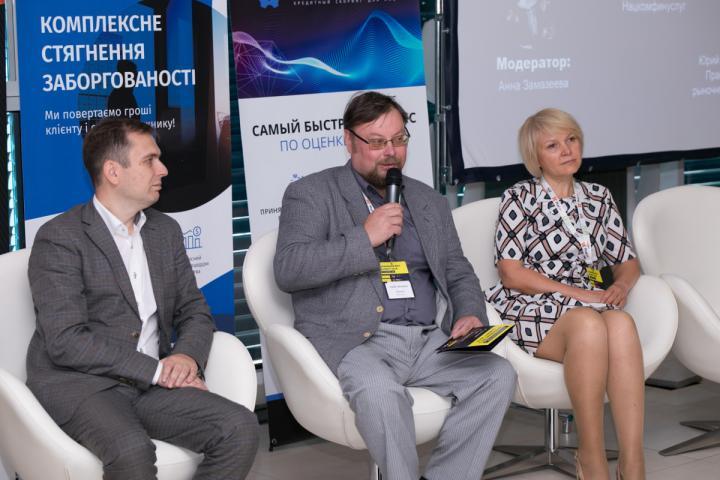 О чем говорили на UKRAINIAN MFO SUMMIT 2018?