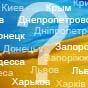 Курсом страны не довольны почти 84% украинцев (опрос)