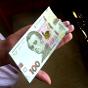 Гривне грозит обвал после роста минимальной зарплаты - финансист