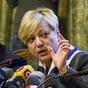 НАБУ закрыло уголовное дело в отношении экс-главы НБУ