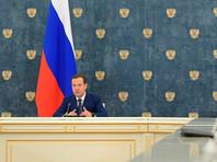 Медведев рассказал, как будет повышать пенсионный возраст: плавно, но с 2019 года