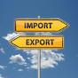 Украина потеряла на внешней торговле $430 млн