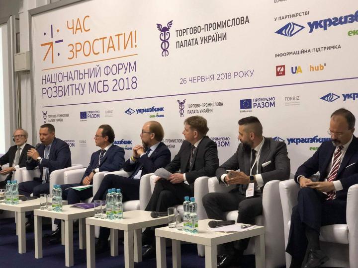 Кирилл Шевченко: Мы строим не «банк добрых советов», а банк максимальной кооперации с бизнесом