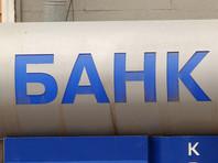 АСВ предлагает  способ ускорить ликвидацию банков