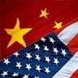 Трамп пригрозил Китаю ввести пошлины еще на $200 млрд