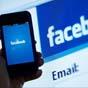 Facebook вышел из тройки популярных сайтов США