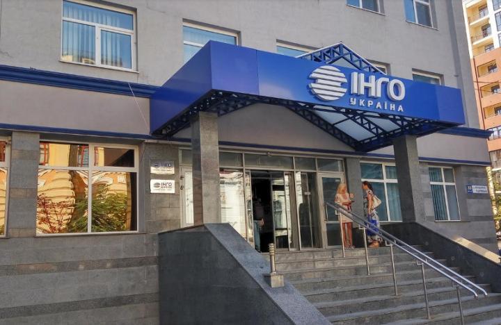 Александр Ярославский видит благоприятные перспективы развития потенциала АСК «ИНГО Украина»