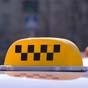 Европейский такси-сервис перезапускается в Киеве