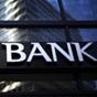 На банковском рынке Украины недостаточно конкуренции - Свитек (видео)