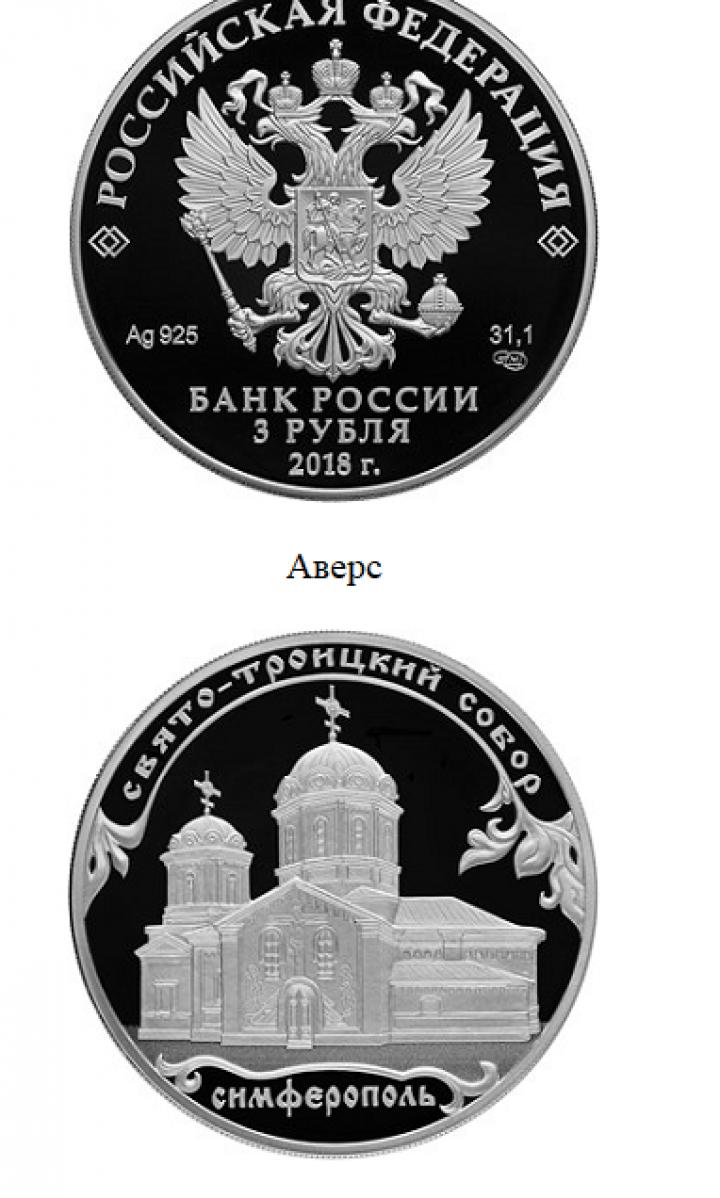 В Украине запретили некоторые российские банкноты