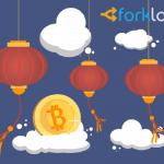 СМИ: Китай адаптирует криптовалютные элементы к существующей финансовой системе