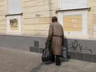 Росстат впервые за пять лет зафиксировал сокращение числа бедных в России