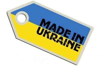 Эксперт рассказала, что Украина экспортирует в США