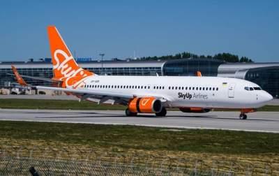 Во Львове задерживаются четыре рейса авиакомпании SkyUp