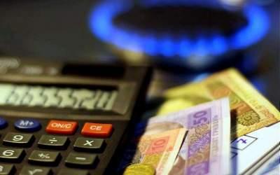 В Украине прогнозируют рост цен на газ и электроэнергию