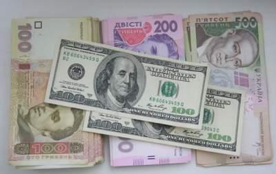 К 2021 году доллар будет стоить больше 30 гривен, - Минэкономики
