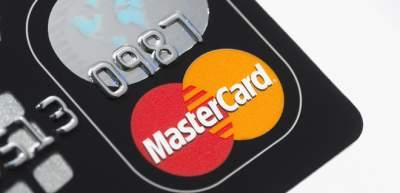 В платежной системе MasterCard произошел глобальный сбой