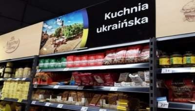В польских супермаркетах появились полки с украинскими товарами