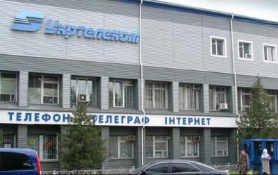 Ощадбанк выиграл суд у Укртелекома на миллиард гривен