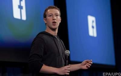 Акции Facebook упали на 24%