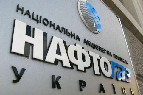 Руководство Нафтогаза за год заработало почти 128 млн гривен