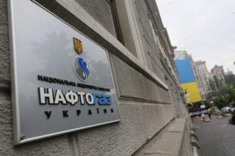 В Нафтогазе заявили, что не пойдут на мировую с Газпромом